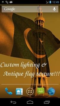 3D巴基斯坦国旗