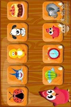 儿童记忆游戏 Kids Memory Game Plus