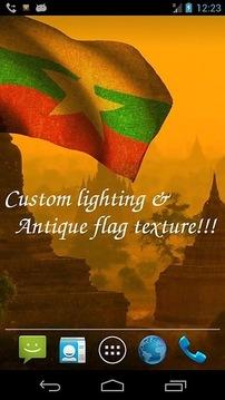 3D缅甸国旗
