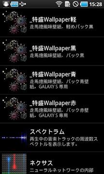 _特盛Wallpaper