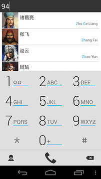 exDialer Light ICS Theme