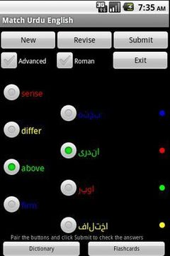 Match Urdu English