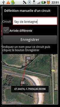 GPS计时器