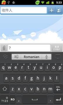 Romanian for GO Keyboard