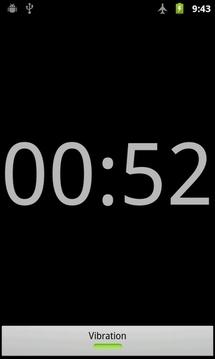 间隔 1分钟计时器