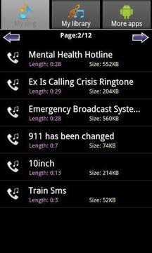 免费短信铃声