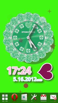 可爱的QLOCK LWP的绿色