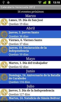 委内瑞拉日历2012