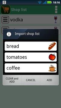 店名单(CHR)