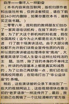 九州缥缈录