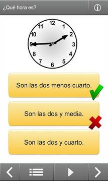 互动西班牙语