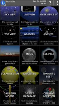 移动天文台 Mobile Observatory Pro