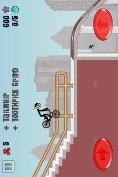 火柴人极限单车