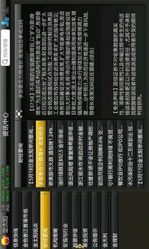 金太阳HD版