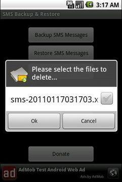 短信备份软件