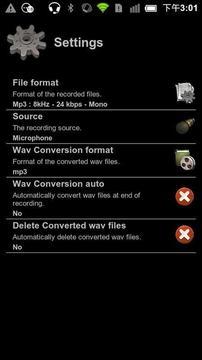 超级录音器试用版 RecForge Lite
