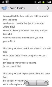 Shout! Lyrics