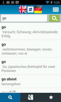 德语词典 (德英-英德)