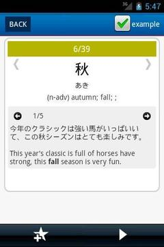 日语单词表(JLPT 1-4级)