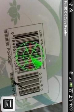 Fun2D QR code Reader