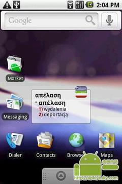 希腊语 - 波兰语字典