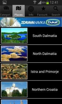 Croatian tourist navigator