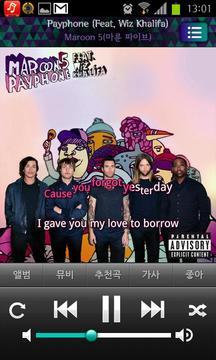달뮤직 - 무한음악감상+다운
