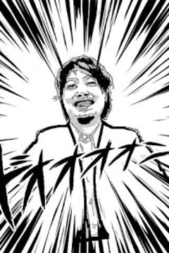 芒果相机manga_camera下载恋爱漫画漫画图片