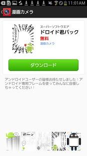相机漫画manga_camera韩国漫画血很你的甜图片