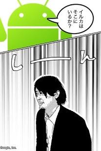 恋情相机manga_camera的办公室漫画漫画图片