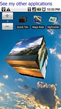 智能立方体动态壁纸