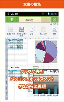 KINGSOFT Office for Android