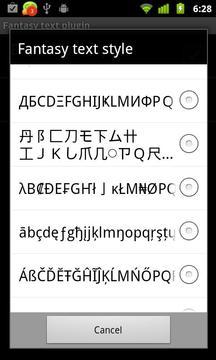 GO输入法拉丁火星文插件