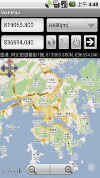WaHMap (for Hong Kong only)