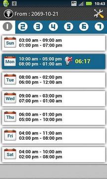 Nepal Load Shedding Schedule