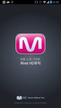 韩国Mnet音乐电视台