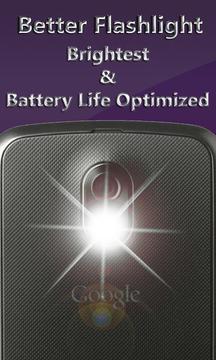 更好的手电筒HD + LED