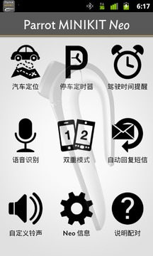Neo App Suite