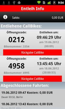 自行车呼叫服务