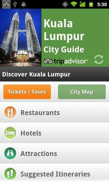 吉隆坡城市指南
