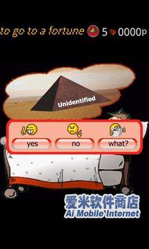 迷失金字塔