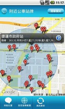 趣游台北地图