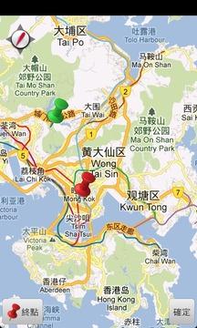 香港的士计费