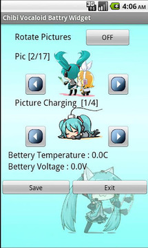 Chibi Vocaloid Battery