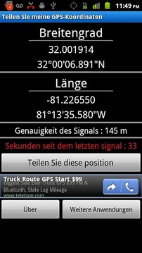 GPS坐标和位置