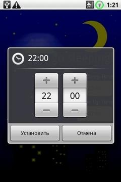 Radio, go sleeping!