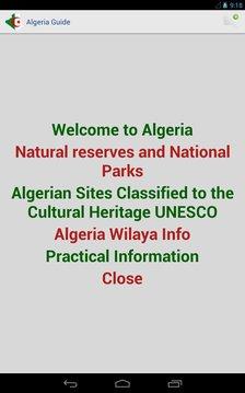 阿尔及利亚信息门户 精简版1.6+