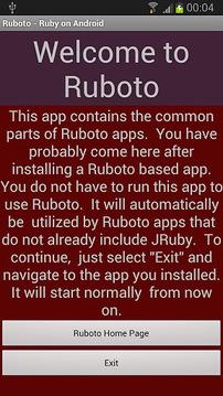 Ruboto Core