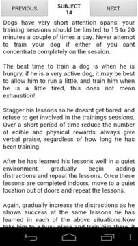 有聲讀物 - 犬訓練