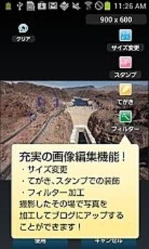FC2博客(Blog)